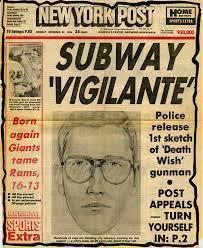 Cover art for 141: The Subway Vigilante (Trial By Media Ep. 2)